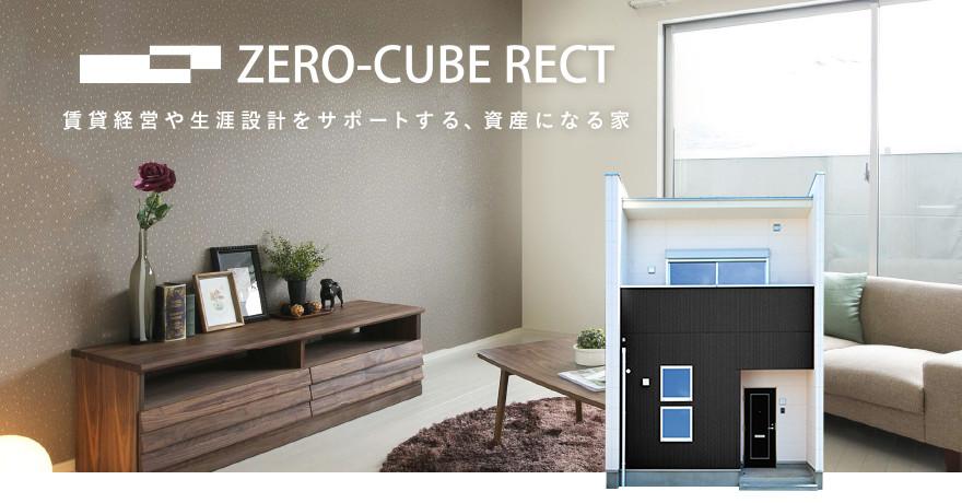 ZERO-CUBE RECT