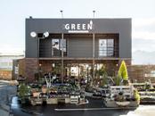 GREEN -グリーン- | FLOWER & GARDEN