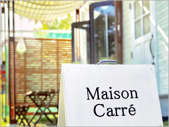 Maison Carré(メゾンカレ)