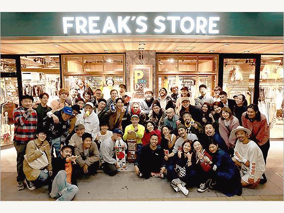静岡店オープンの日にみんなで記念撮影
