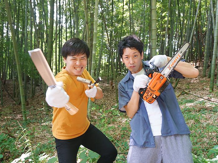 竹取りチーム。準備は万端!