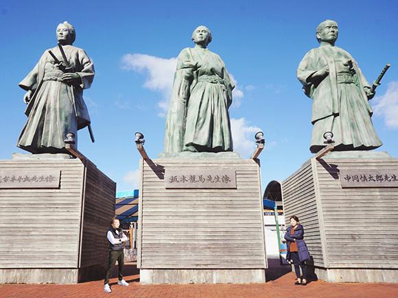 高知県にやってきました!