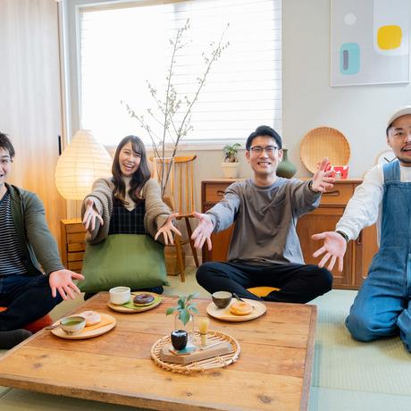 枝並 亮太 / ユアーズハウス(三柏工業株式会社)