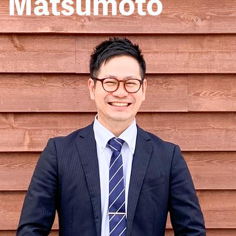 松本光二郎 / 株式会社ケイティホーム