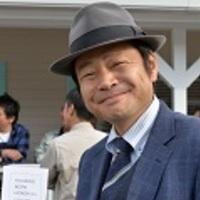 代表取締役 本田 繁