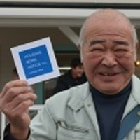 エンジニアマネージャー 平田 邦利