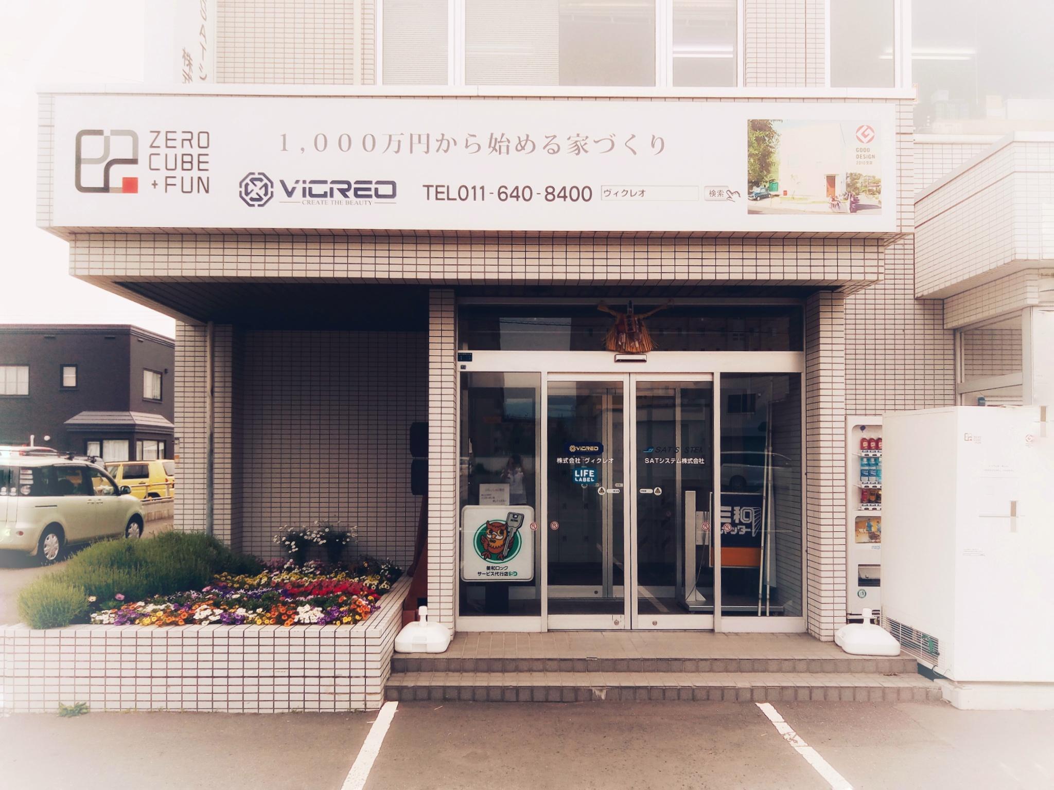 株式会社VICREO