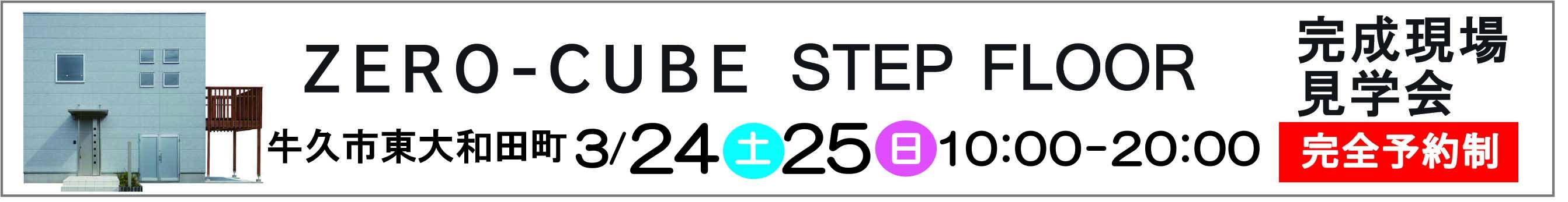 777fd853 d3c9 4e50 9a79 a32ca1e82b51