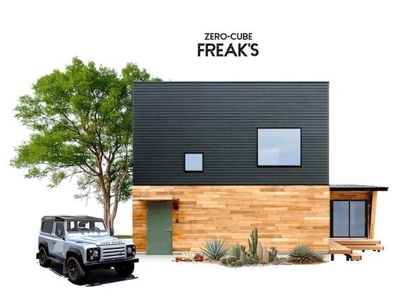 ゼロキューブとFREAK'S STOREがコラボした、待望の「ゼロキューブフリークス」。「もっと、カジュアルを楽しもう!」をコンセプトに、お洒落なライフスタイルに敏感な20~30代の子育て世代向けの商品です。今回は実際の建物が見学できる訳ではありませんが、弊社ZERO-CUBE MALIBUのモデルハウスにて、「ゼロキューブ・フリークス」に付いて分かりやすく説明させて頂きます。尚、複数組対象の説明会ではなく、一組ずつの個別説明会とさせていただきます。ご希望の方は事前予約が必要となります。  ・どんな土地に向いているのか?  ・いくら位でできるのか?  ・どんな間取りがあるのか?・・・ etc.  どんな疑問にもお答え致します。  *注意点*  ①今回は商品内容をご理解いただくための商品説明会です。ゼロキューブフリークスの建物その物が見学できる訳ではありませんのでご注意下さい。 ②説明会の前日までに、WEBまたはお電話にてご予約下さい。  ③ご予約無しでの参加はできませんのでご了承願います。 ④他の日時をご希望のお客様は別途お電話にてお問い合わせ下さい。