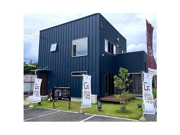 ZERO-CUBE+BOX 見学会開催