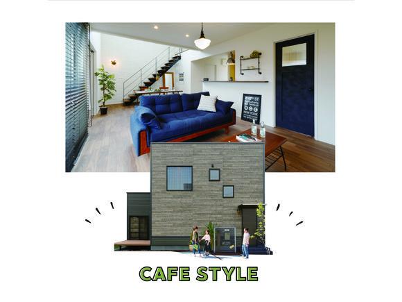 洗練されたシンプルな四角い家をベースに、 あなただけのコダワリを追加していく、 新しい発想のセミオーダー型デザイン住宅「ZERO-CUBE+FUN 」。  そのカスタマイズ性の高さは、Instagramでも多くの人気を誇り zerocuberと呼ばれるZERO-CUBEオーナー様たちによって、 自分らしくオシャレなZERO-CUBEでの生活が日々アップされています。  アメリカンヴィンテージ雑貨好きなオーナー様は、 雑貨の雰囲気に合わせたアメリカンヴィンテージスタイルに。 カフェ好きなオーナー様は、大好きなニューヨークのカフェ のようなスタイルに…などなど…  スタンダード(標準)に「あなたらしさ」をプラスしていく、 暮らしをより楽しくする家づくりの相談会を開催します。  オーナー様の事例なども参考に、 あなただけのZERO-CUBE LIFEを 一緒にイメージしてみませんか??  ご相談&ご来場のご予約 お待ちしております♪